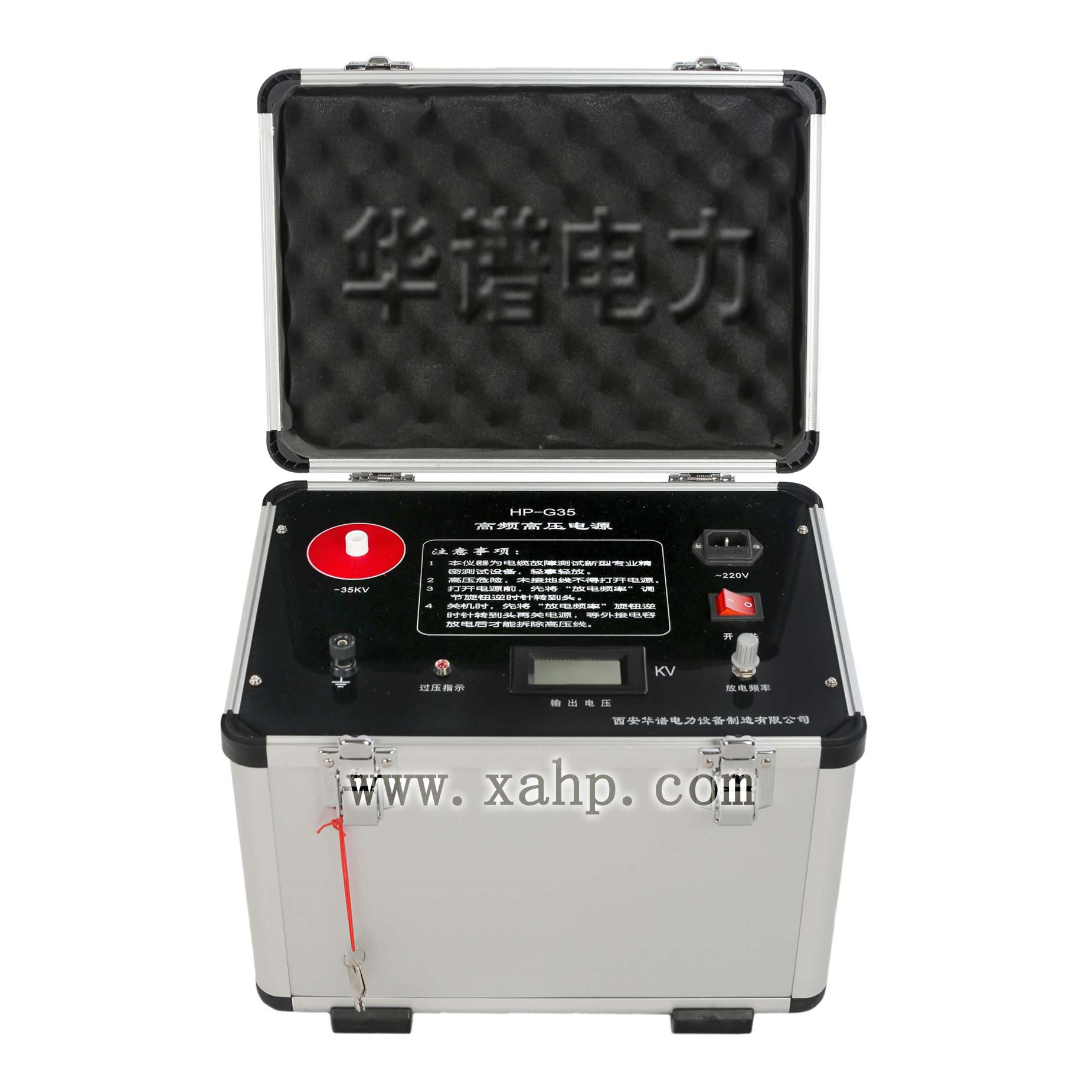 HP-G35+ high frequency high voltage power source(Special for cable test)